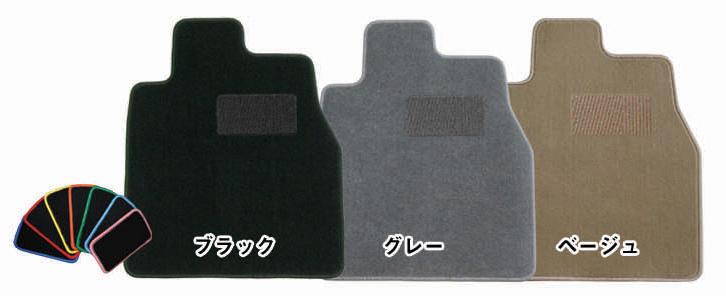 【カジュアル】カスタムカラーのコピー